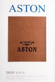 Aston textured thermal pu 1