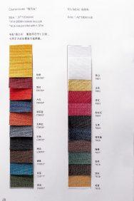 coarse linen notebook colour options