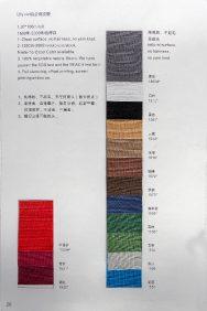 cotton cover colour options