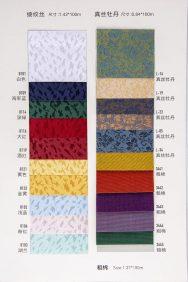 moire silk cover colour options