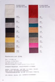 pearlescent cloth colours options