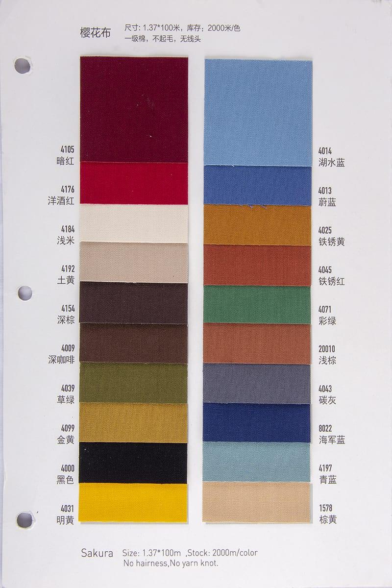 Sakura Book Cloth 1
