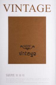 feint leather grain PU vintage-1
