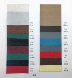 Bio-Degradable Colours